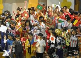 United Nations Costumes
